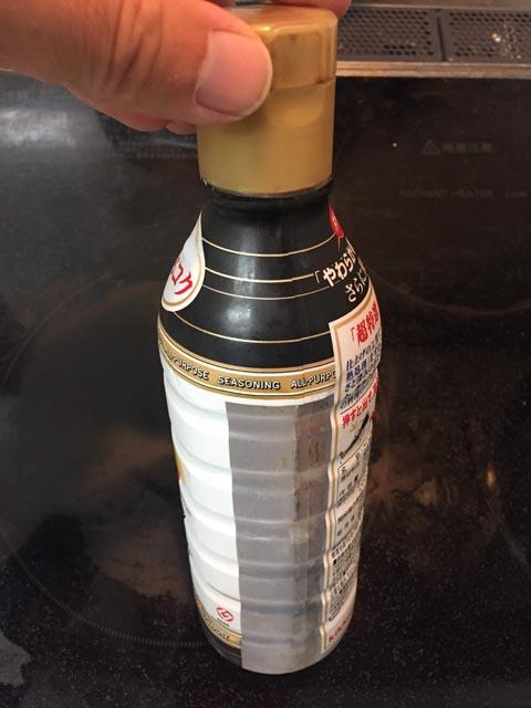 密閉ボトルの醤油(中は空)