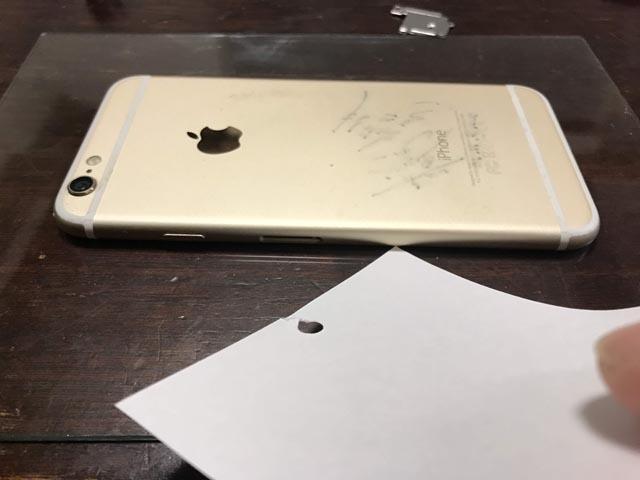 iPhoneのフレームの歪みを矯正する4