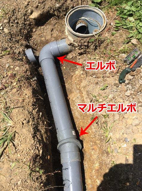 排水用塩ビ管の振り替え
