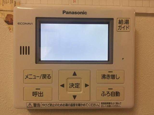 パナソニックのエコキュート・台所リモコンの液晶が表示されない